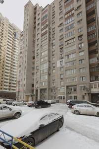 Квартира Драгомирова Михаила, 4, Киев, Z-522224 - Фото 36