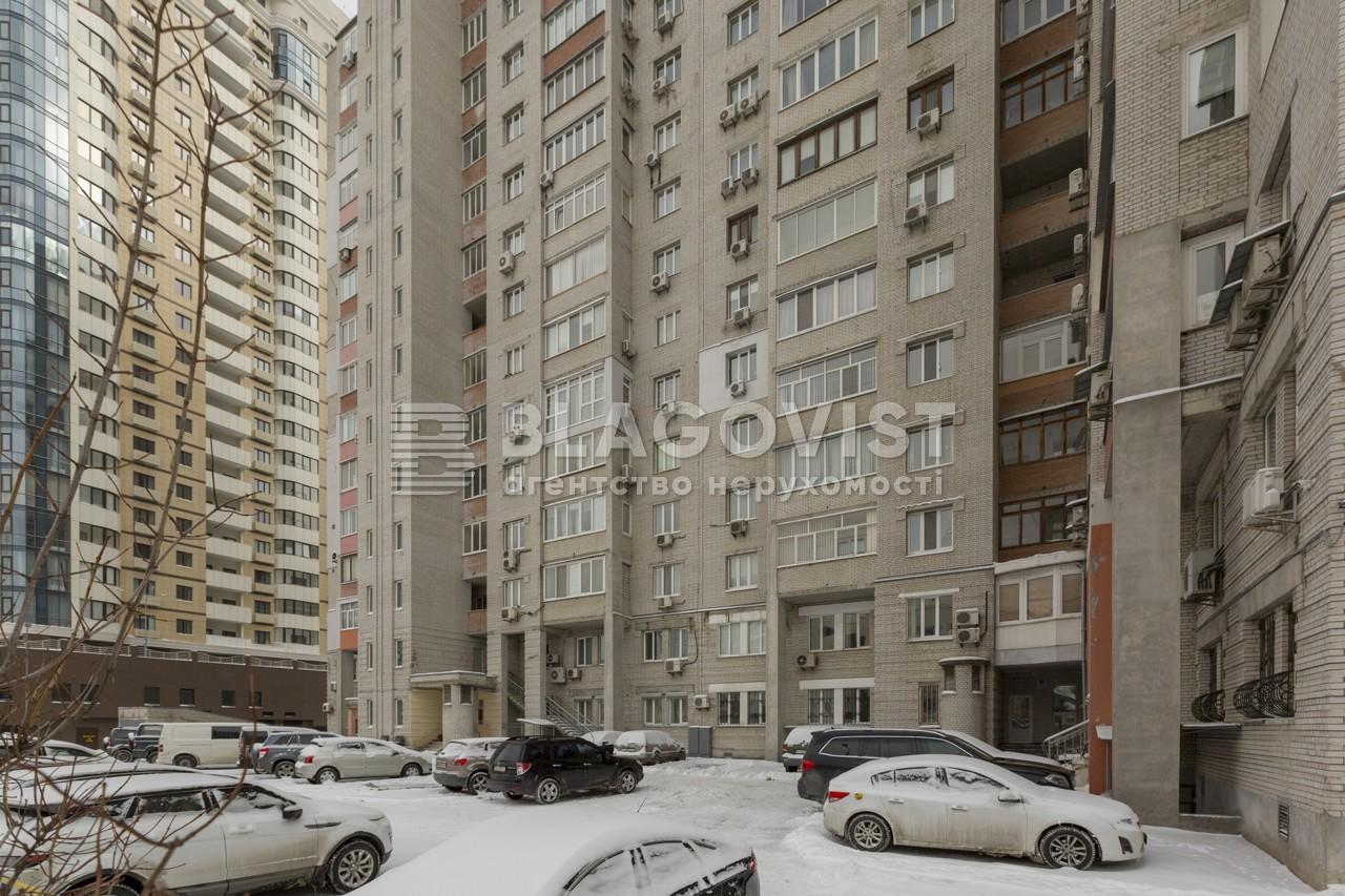 Квартира H-40164, Драгомирова, 4, Київ - Фото 4