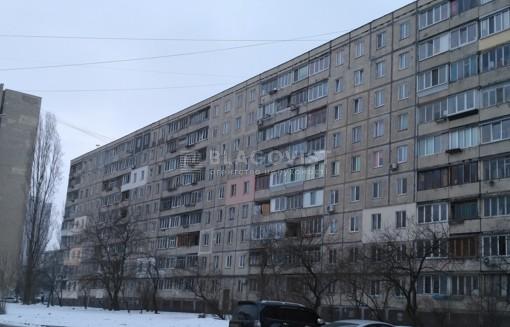 Квартира, R-32091, 14а