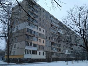 Квартира Тичини Павла просп., 14а, Київ, Z-1873348 - Фото2