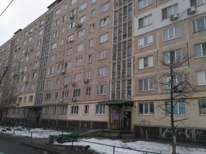 Квартира Тичини Павла просп., 14а, Київ, Z-1873348 - Фото3