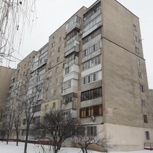 Квартира Приречная, 17д, Киев, M-36988 - Фото1