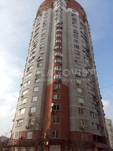 Квартира, Z-590488, 47