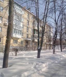 Квартира Фучика Юлиуса, 17, Киев, Z-720275 - Фото
