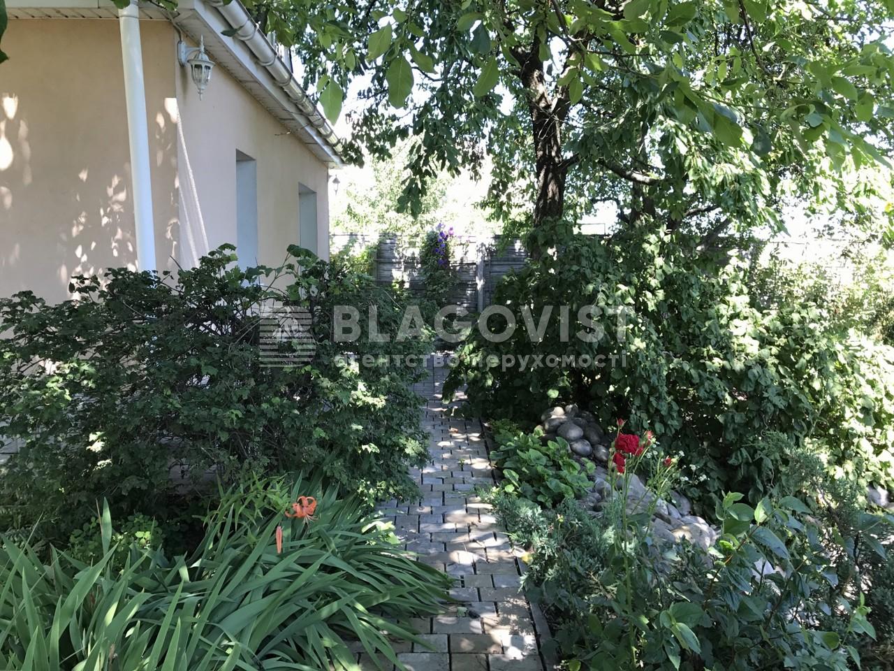 Дом F-38562, Щорса, Небелица - Фото 24