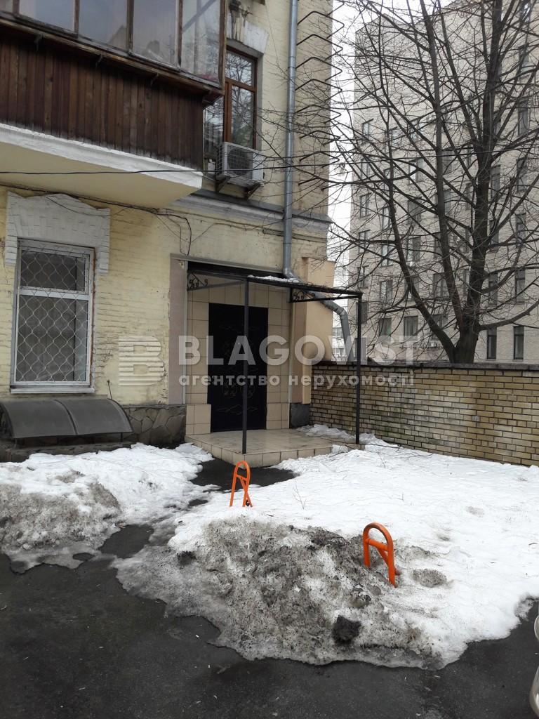 Нежитлове приміщення, E-37297, Саксаганського, Київ - Фото 7