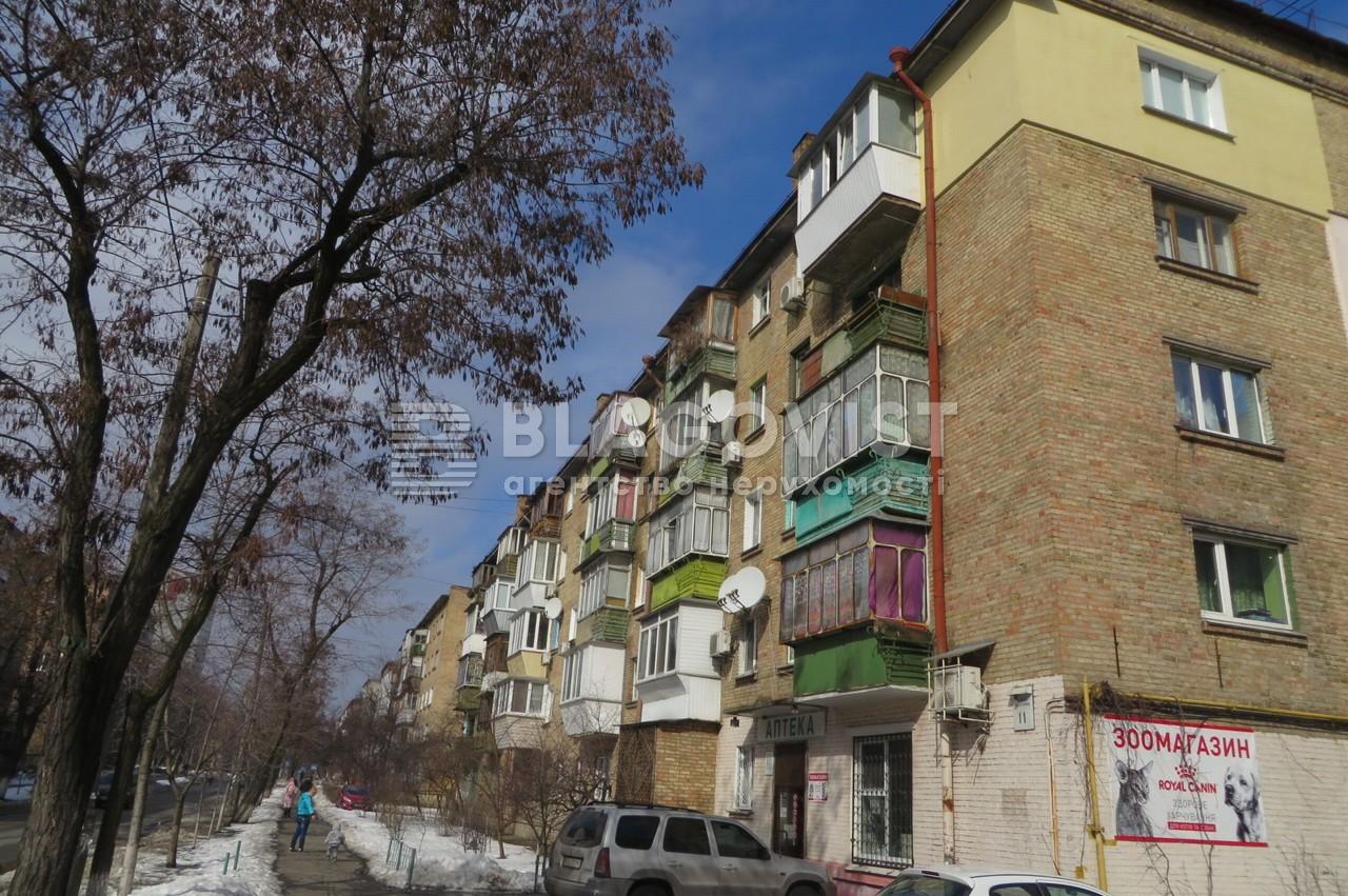 Квартира D-33814, Санаторная, 11, Киев - Фото 1