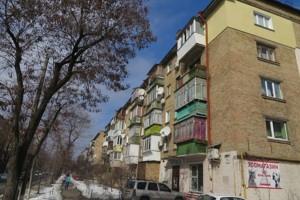 Квартира Санаторна, 11, Київ, D-33814 - Фото