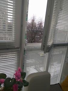 Квартира Мельникова, 6, Киев, F-9593 - Фото 9