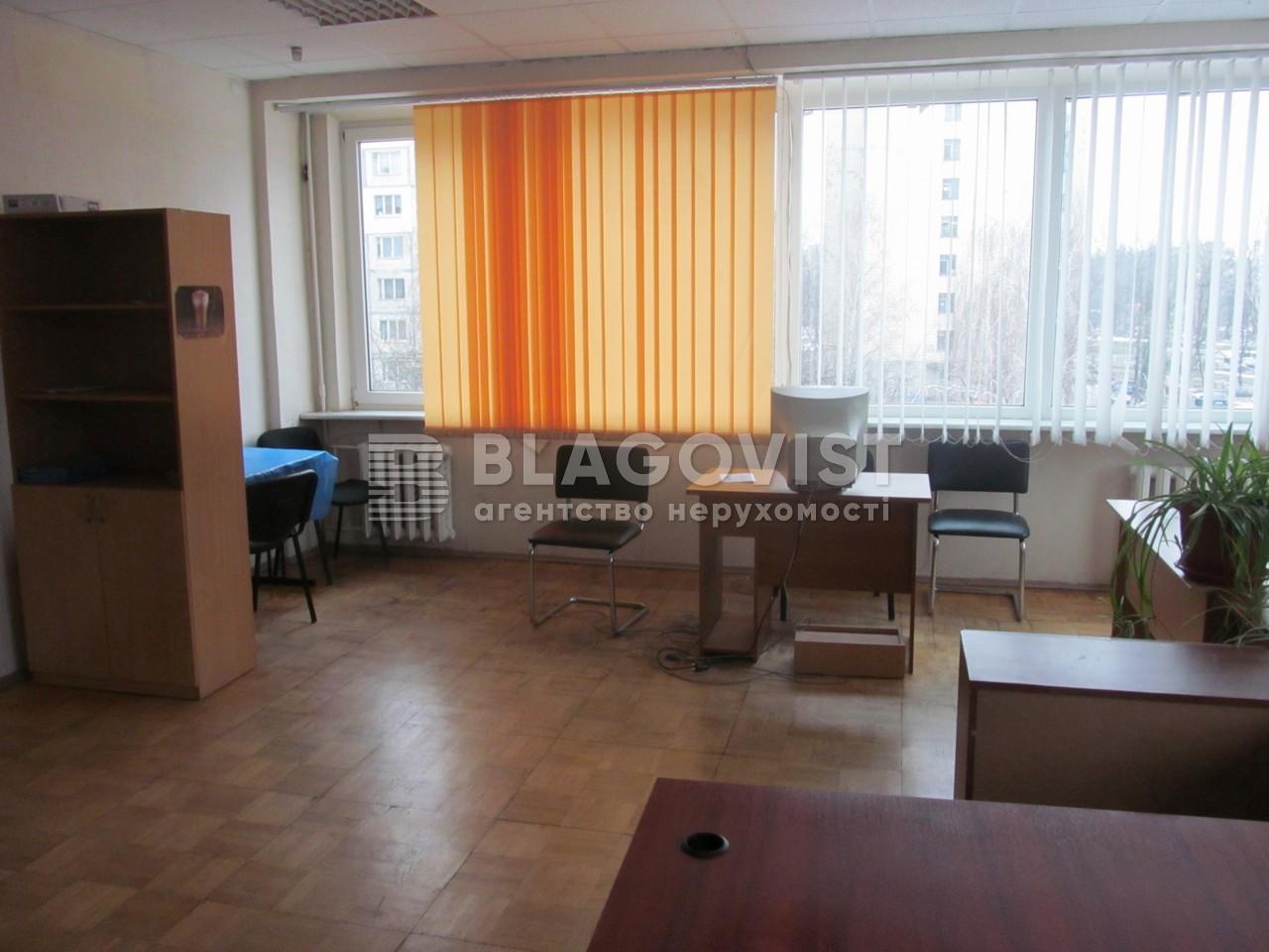 Нежилое помещение, D-33822, Чаадаева Петра, Киев - Фото 7