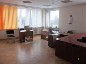 Нежитлове приміщення, Чаадаєва Петра, Київ, D-33822 - Фото 10