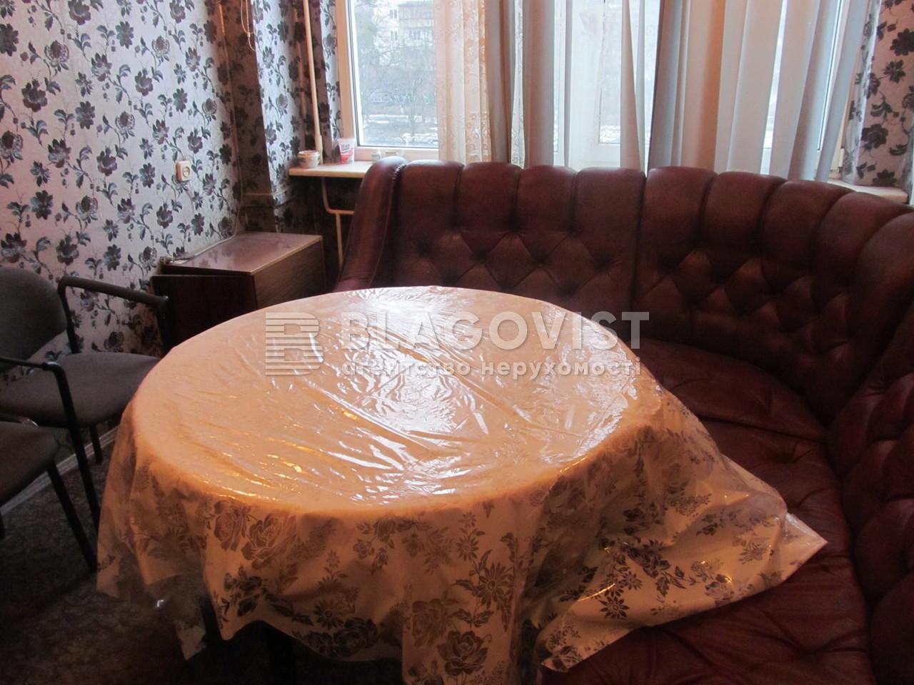 Нежилое помещение, D-33822, Чаадаева Петра, Киев - Фото 15