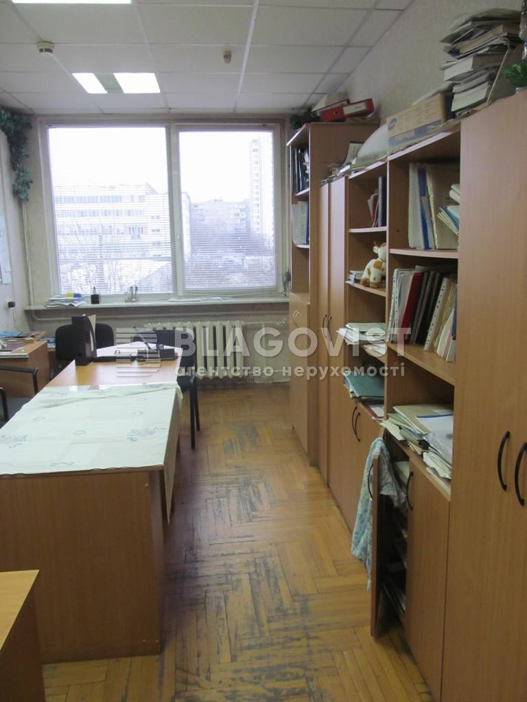 Нежилое помещение, D-33822, Чаадаева Петра, Киев - Фото 16