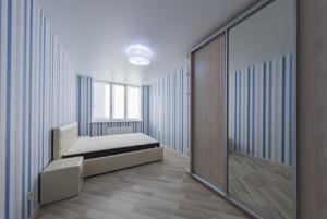 Квартира Завальна, 10г, Київ, D-33826 - Фото 6