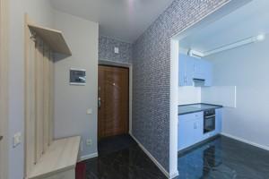 Квартира Завальна, 10г, Київ, D-33826 - Фото 12