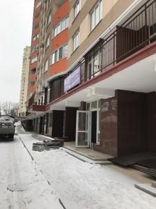 Нежилое помещение, Максимовича Михаила (Трутенко Онуфрия), Киев, F-39579 - Фото 5
