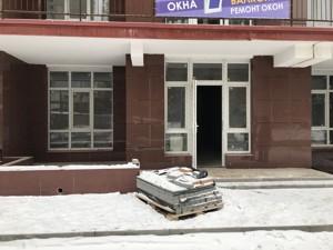 Нежилое помещение, Максимовича Михаила (Трутенко Онуфрия), Киев, F-39579 - Фото 4