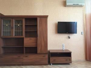 Квартира Бажана Николая просп., 12, Киев, F-7598 - Фото 5