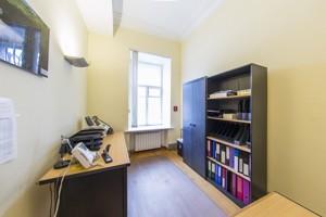 Офис, Терещенковская, Киев, Z-754529 - Фото 8