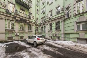 Офис, Терещенковская, Киев, Z-754529 - Фото 33
