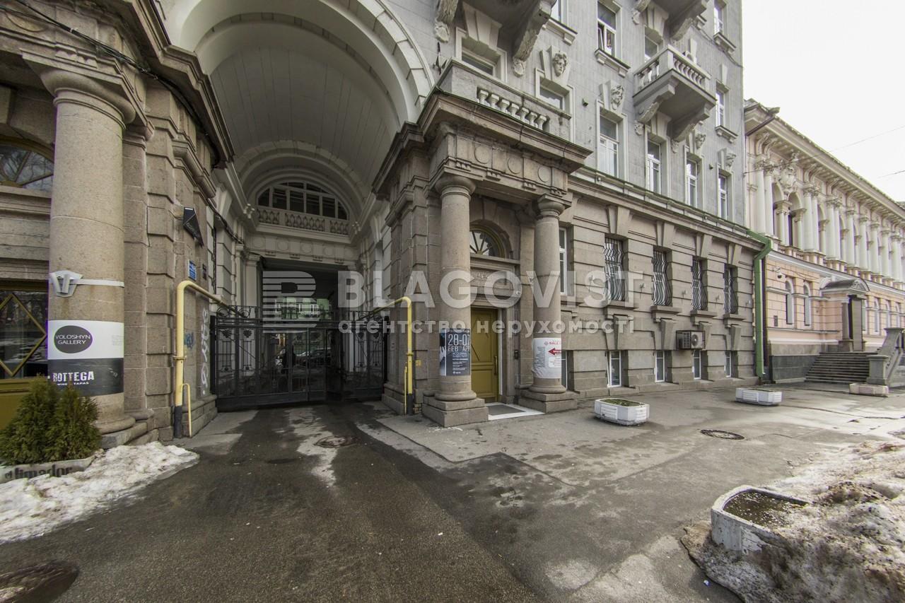 Нежилое помещение, Y-1267, Терещенковская, Киев - Фото 4