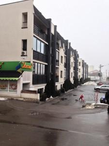 Apartment Shchaslyva, 38, Sofiivska Borshchahivka, Z-620270 - Photo3