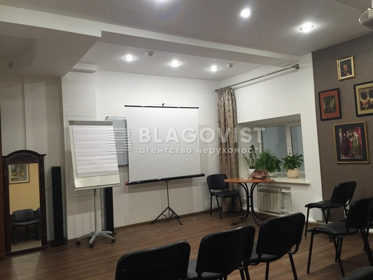 Офис, R-16168, Кудри Ивана, Киев - Фото 3