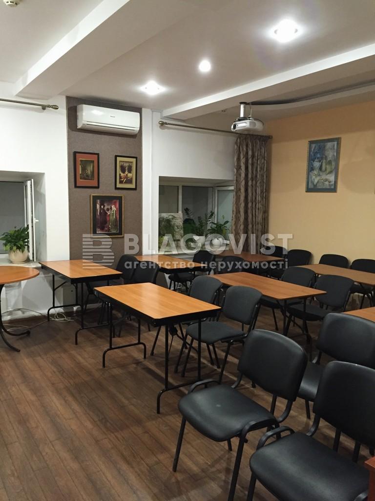 Офис, R-16168, Кудри Ивана, Киев - Фото 4