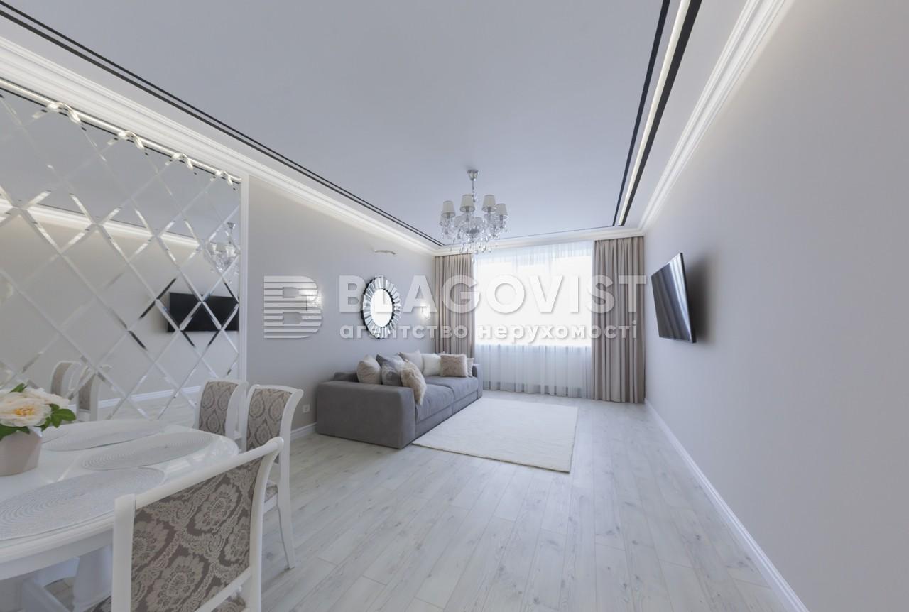 Квартира C-104822, Саксаганського, 37к, Київ - Фото 1