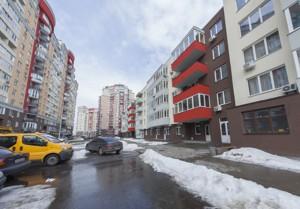Квартира A-108447, Ломоносова, 48, Киев - Фото 2
