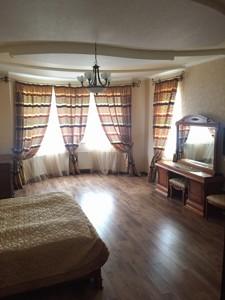 Дом Независимости, Стоянка, C-104839 - Фото 7