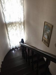 Дом Независимости, Стоянка, C-104839 - Фото 12