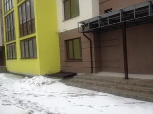 Квартира Стеценко, 75в, Киев, Z-299056 - Фото1