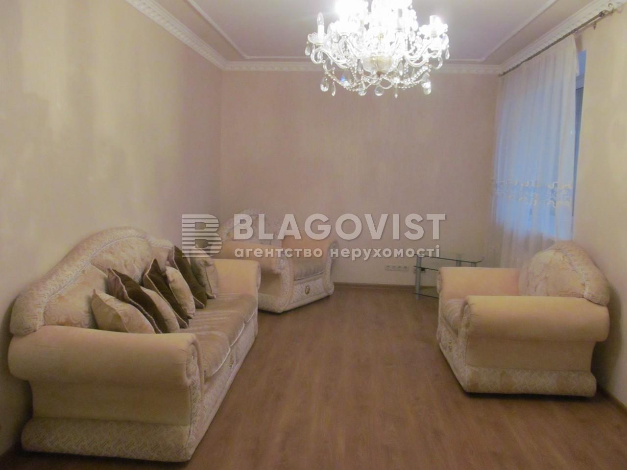 Квартира E-28932, Голосеевская, 13а, Киев - Фото 6