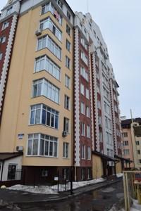 Квартира Пионерская, 12, Вишневое (Киево-Святошинский), D-33836 - Фото1