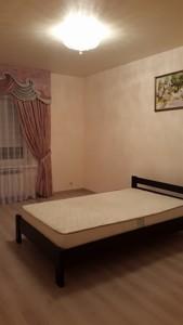 Будинок Чернігівська, Петропавлівська Борщагівка, F-39683 - Фото 12