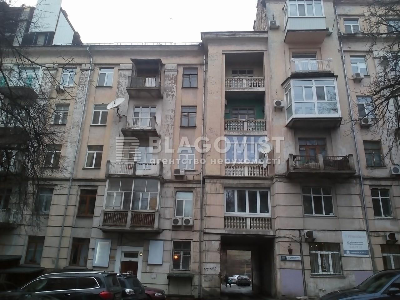 Квартира H-49664, Паньковская, 18, Киев - Фото 3