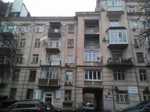 Квартира Паньківська, 18, Київ, H-49664 - Фото 6