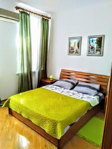 Квартира Малая Житомирская, 17, Киев, Z-139816 - Фото 4