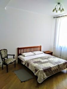 Квартира Малая Житомирская, 17, Киев, Z-139816 - Фото 5