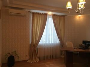 Дом Карпатская, Киев, R-16213 - Фото 15