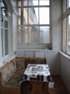 Квартира Городецкого Архитектора, 4, Киев, Z-1282190 - Фото 15