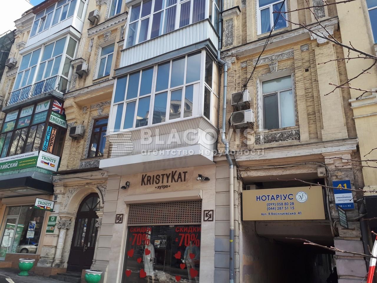 Квартира E-39046, Большая Васильковская, 41, Киев - Фото 2