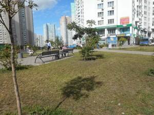 Офис, Чавдар Елизаветы, Киев, Z-229841 - Фото 6