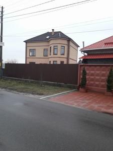 Будинок Теплична, Погреби (Броварський), Z-801999 - Фото 4