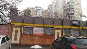 Магазин, Победы просп., Киев, Z-301748 - Фото3