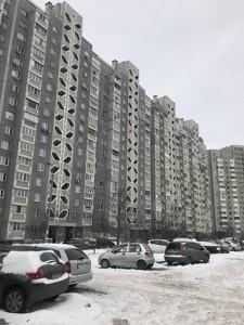Квартира Сосницька, 19, Київ, Z-633927 - Фото1
