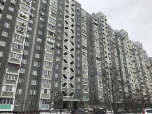 Квартира Сосницкая, 19, Киев, Z-710588 - Фото2