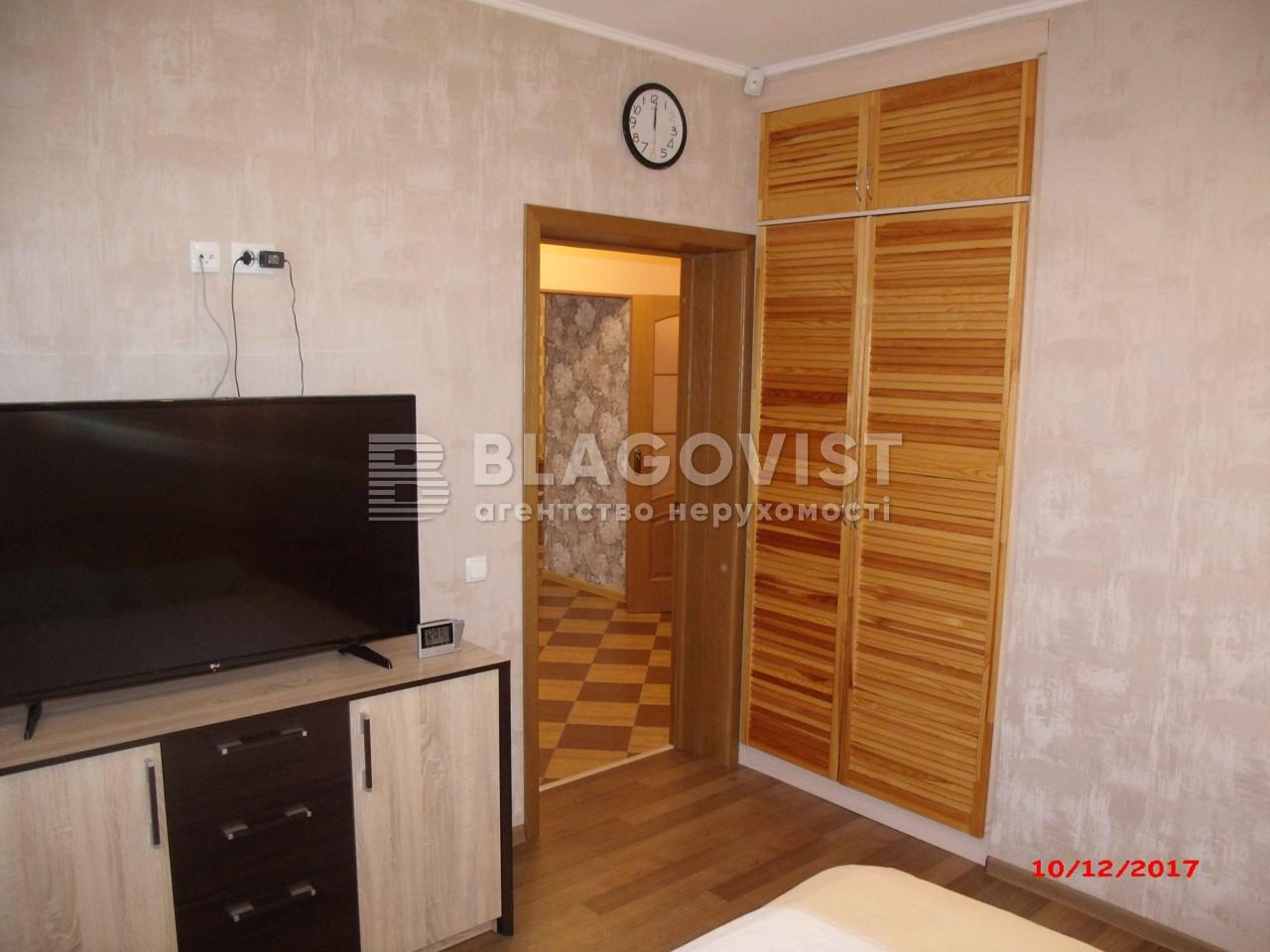 Дом Z-305071, Лычанка - Фото 8