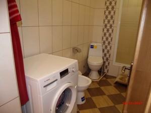 Будинок Личанка, Z-305071 - Фото 11